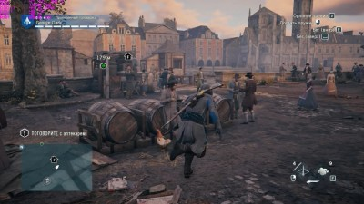 Assassin's Creed: Unity, GeForce GTX 750 Ti 2Gb