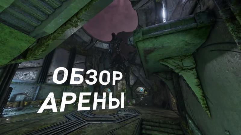 Quake Champions - видеоролик арены Lockbox