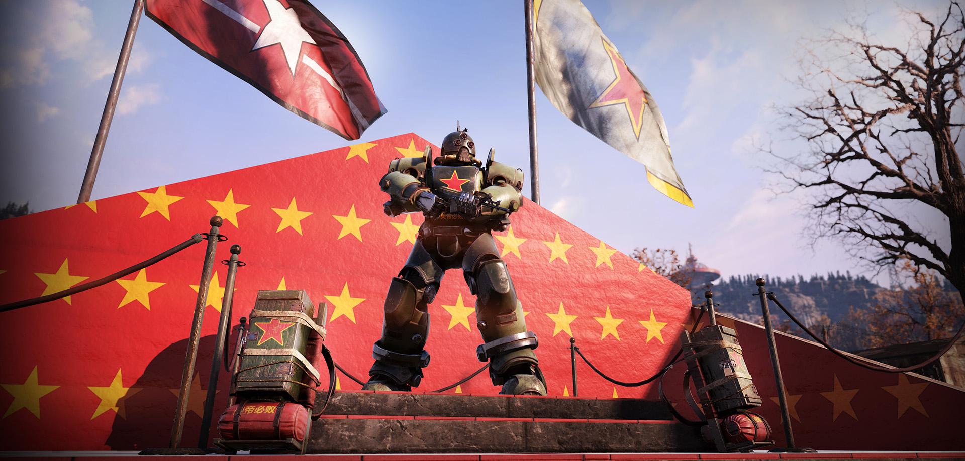 Товарищи Fallout 76, объединяйтесь! (С этой косметикой на тему коммунизма)