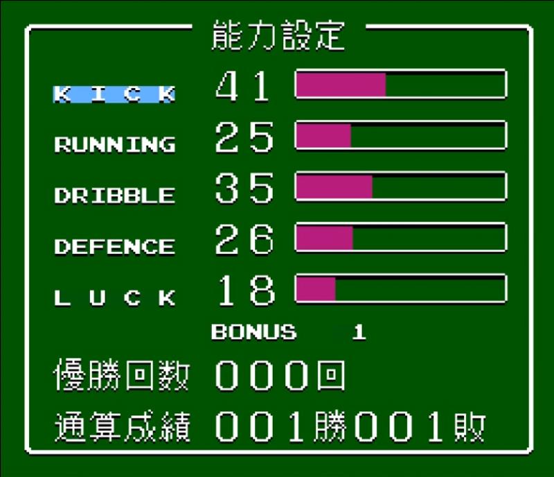 странно, что вся игра на японском, а статы на английском хм...