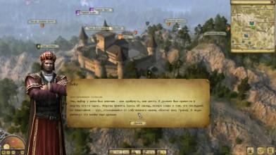 Обзор игры: Legends of Eisenwald (2015) (Легенды Эйзенвальд)