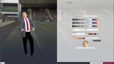 Спартаковские кружева Football Manager 2016