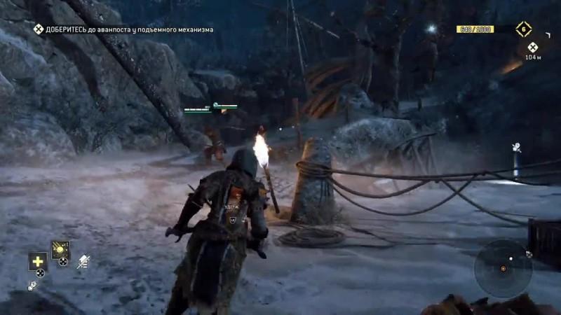 Захват крепости викингов ! - For Honor