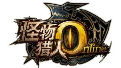 Monster Hunter Online - Графика станет лучше в финальном тесте