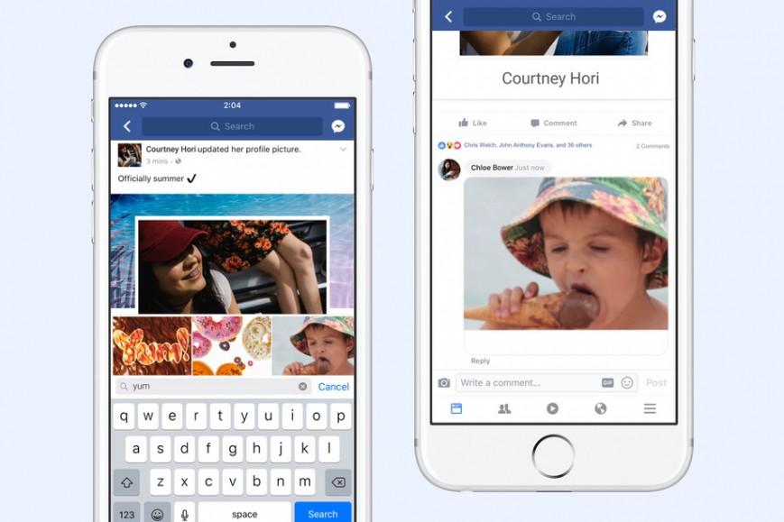 Социальная сеть Facebook позволил пользователям добавлять гифки вкомментарии