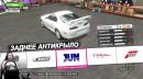 "Forza Horizon ""Стритрейсинг на Toyota Supra - Forza Horizon на Xbox One + руль Fanatec CSL Elite"""