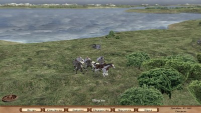 Mount & Blade - Viking Conquest: Чит-Мод/Cheat-Mode версии 2.036