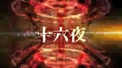 "BlazBlue: Chrono Phantasma ""Геймплей Izayoi"""