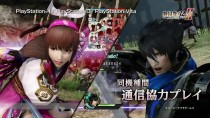 "Samurai Warriors 4-II ""�������� ������� """