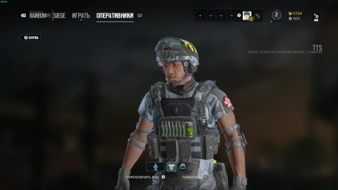 Rainbow Six Siege - Season Pass Skins (Blood Orchid TTS)
