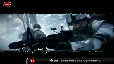 Видеообзор - Battlefield: Bad Company 2