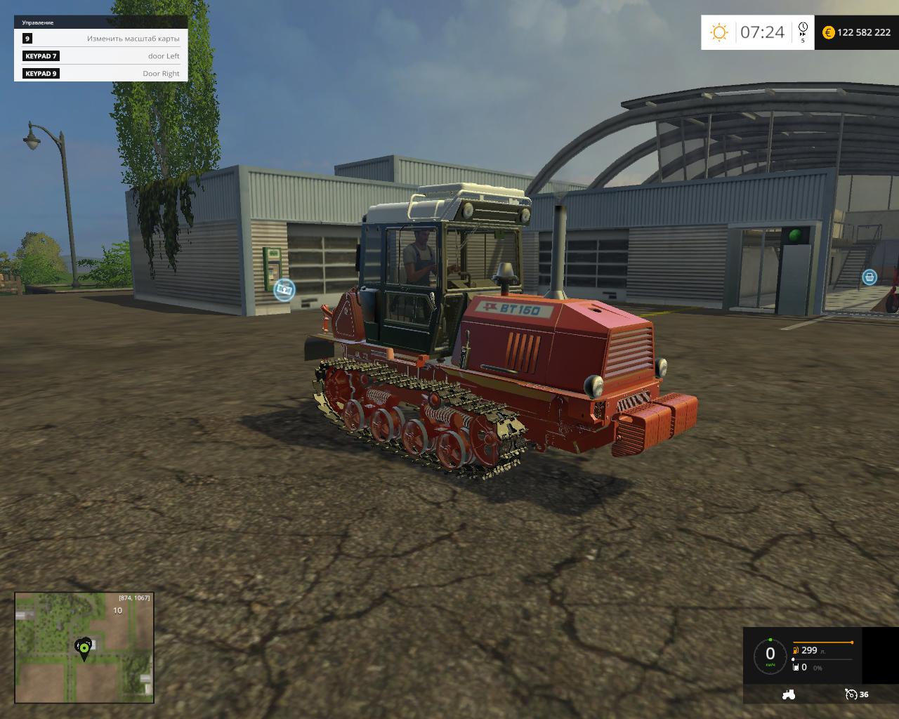 """Farming Simulator 15 """"Мод BT 150 v 1.0"""" - Файлы - патч, демо, demo, моды, дополнение, русификатор, скачать бесплатно"""
