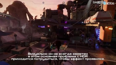 "Mass Effect: Andromeda ""Обсуждение HDR-режима"" [С русскими субтитрами]"