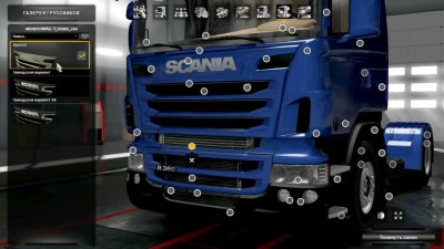 "ETS 2 ""Обзор Scania RGP V6.0 Beta Exterior Tuning"""
