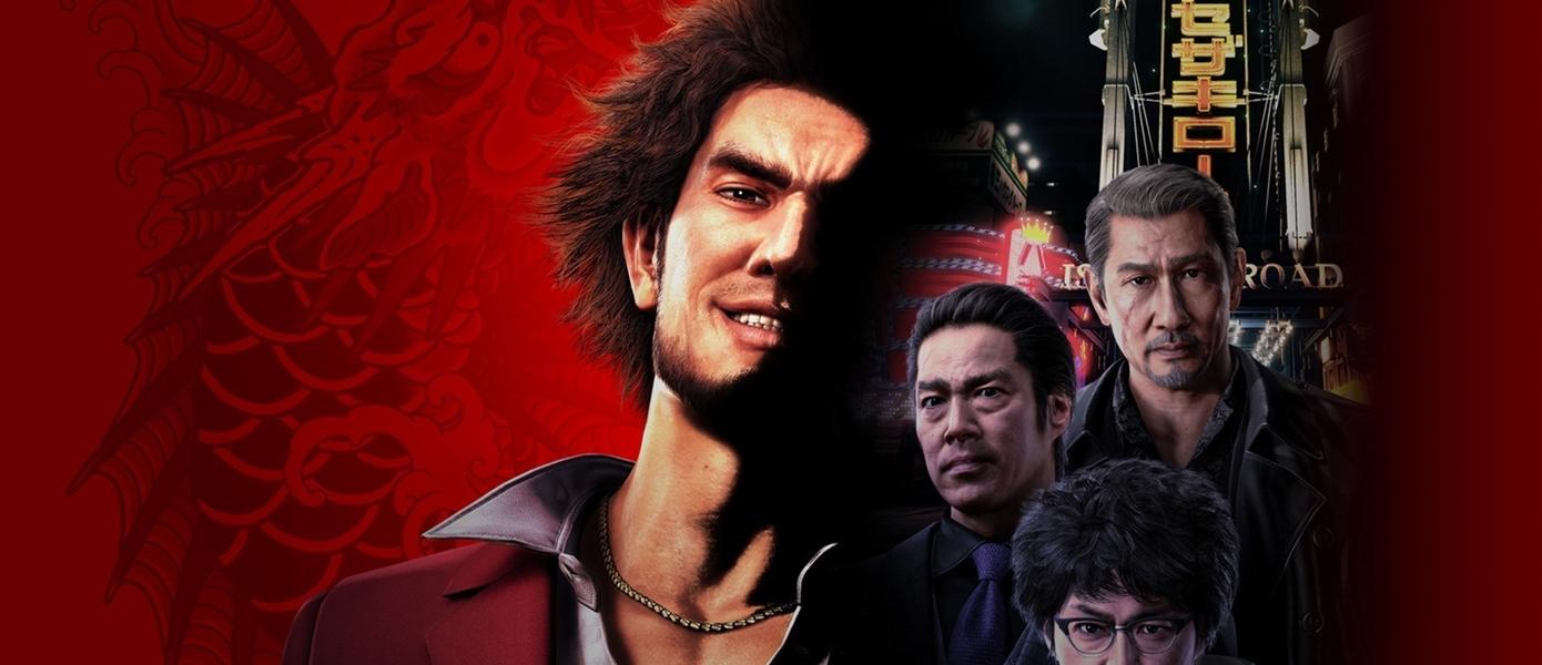 PC-версия Yakuza 7: Like A Dragon найдена в базе данных Steam