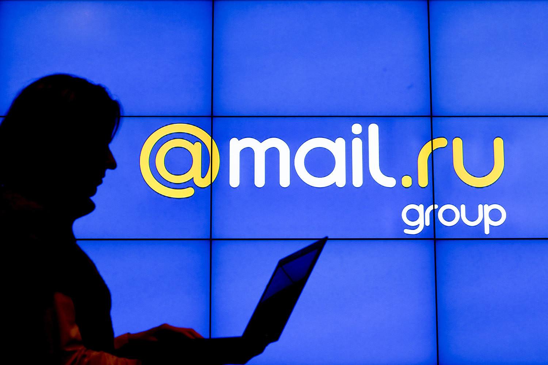 Mail.ru Group предложила амнистировать осужденных зарепосты в социальных сетях