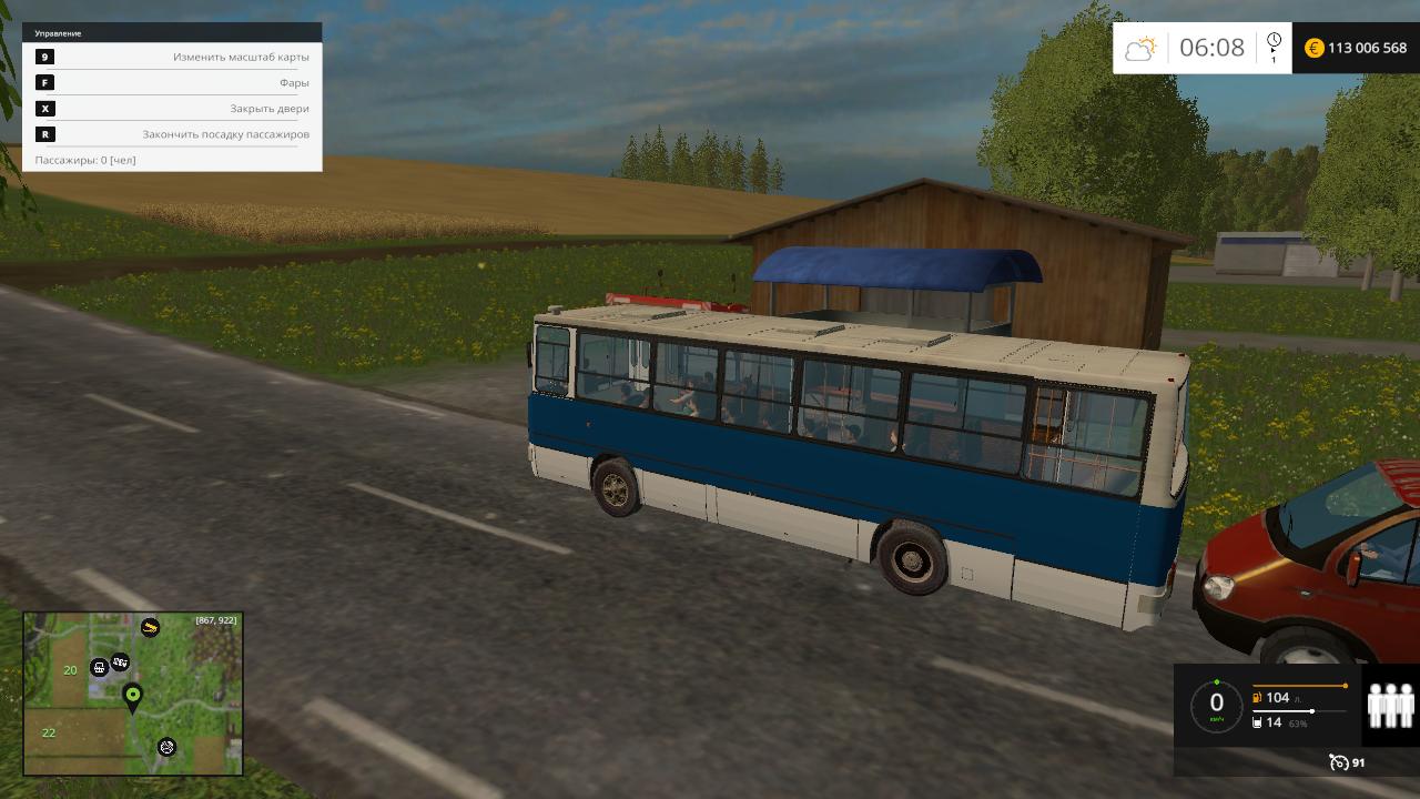 Скачать игру симулятор вождения автобуса паз