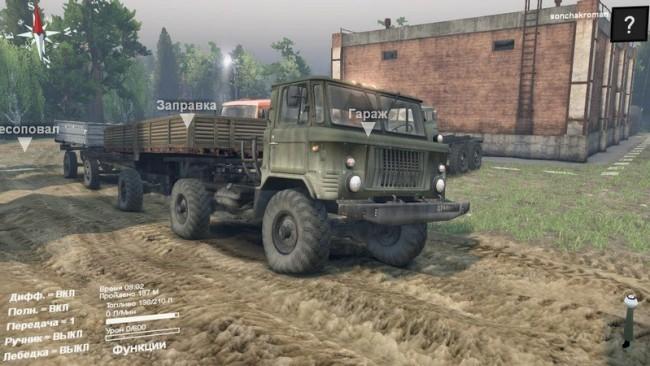 Газ-66П Активный автопоезд (6x6) для Spintires - Скриншот 2