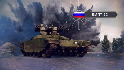 "Armored Warfare ""Техника 9 уровня"""