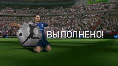 "FIFA World ""Трейлер нового движка"""