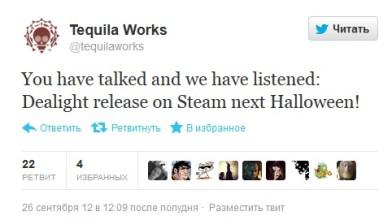 Официально: Steam-версия Deadlight выходит в октябре