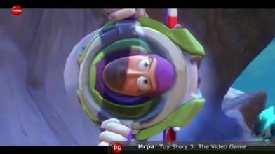 Видеообзор - Toy Story 3