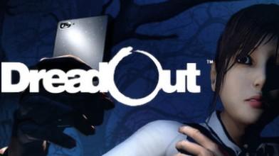 DreadOut - Акт первый. #Инстаграмленные #насмерть