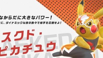 Септайл и Пикачу Либре разминаются в новых трейлерах перед релизом Pokken Tournament DX