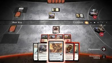 Обзор Magic Duels