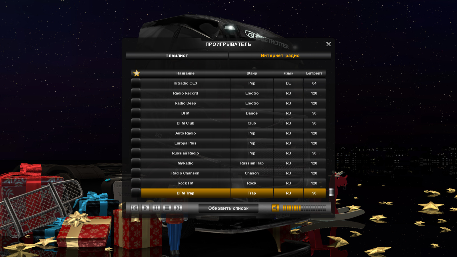 Euro truck simulator как сделать радио