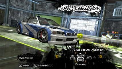 """NfS: Most Wanted 0005 - Туториал """"как заменять машины в игре."""""""