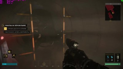 Deus Ex: Mankind Divided PC Gameplay [Core i7-6700K / GTX 960] FULL HD