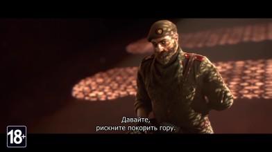 Tom Clancy's Rainbow Six Осада - Wind Bastion: оперативник Kaid