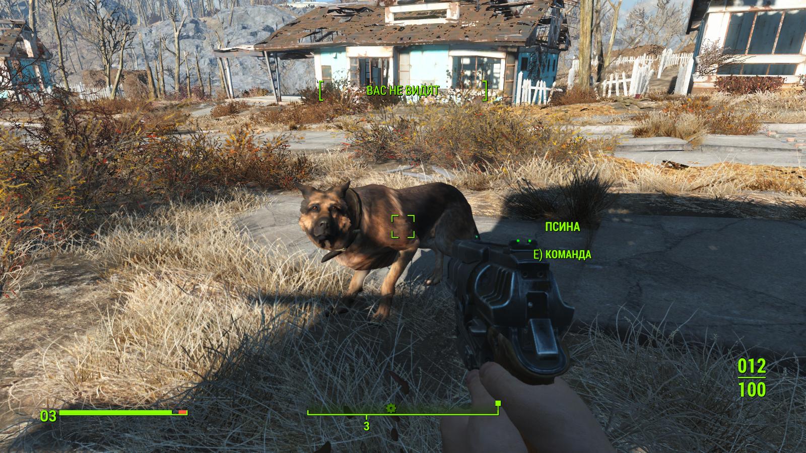 Как изменить прицел в fallout 4