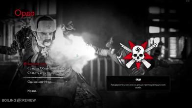 Sniper Elite 3 - Один из багов в ZOMBIE ARMY TRILOGY и небольшой обзор