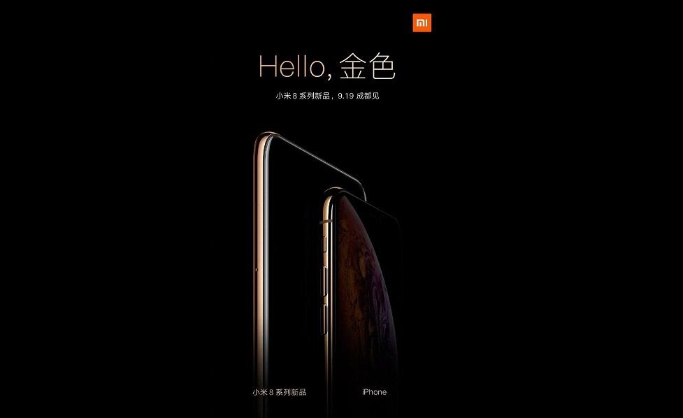 Открыт предзаказ на смартфон Xiaomi Mi 8 Youth