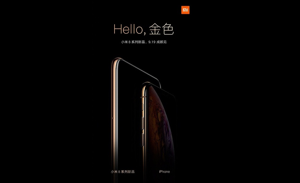Xiaomi Mi8 Youth Edition получит градиентную расцветку
