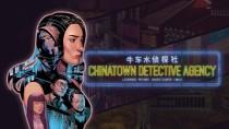 Началась краудфандинговая кампания для Chinatown Detective Agency