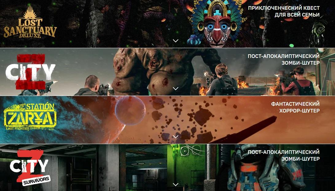 Сеть VR-клубов ANVIO - игровой клуб который мы заслужили