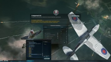 Старая Гвардия - World of Warplanes