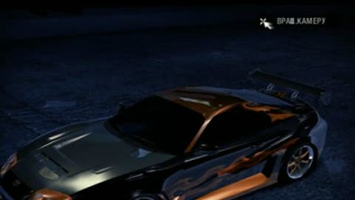 "NFS Carbon ""Tuning [Фан-видео]"""