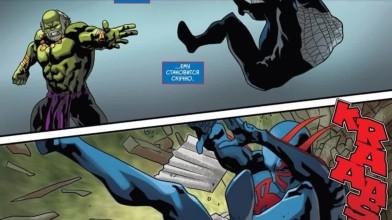 Комикс история человека паука 2099 - человек паук в мире халка 2099 #1