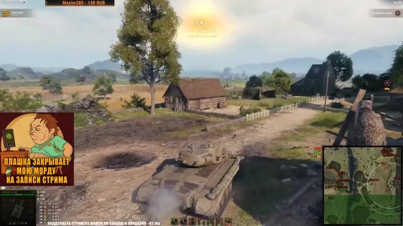 World of Tanks - Вся правда о режиме