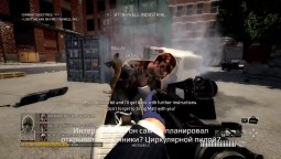 Сюжет Payday: The Heist