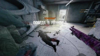 Tom Clancy's Rainbow Six Siege The D-team - Командный кидок