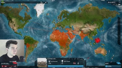 "Plague Inc. ""Червячок NEURAX Plague Inc. Evolved 3"""