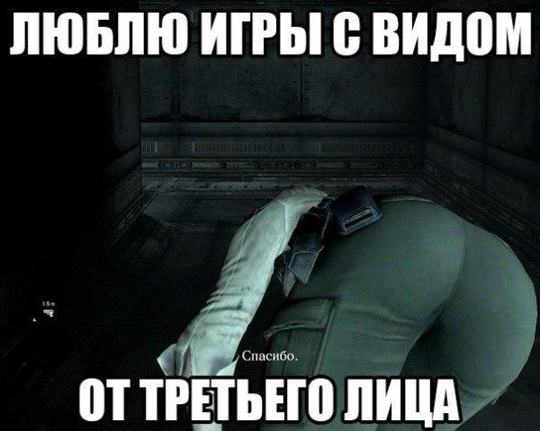 рОзабоченные :)