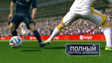 "FIFA WORLD ""Трейлер - новый движок"""