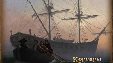 """""""Корсары: Город потерянных кораблей"""" - теперь и в Steam"""