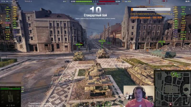 World of Tanks - Осторожно... работает барабан
